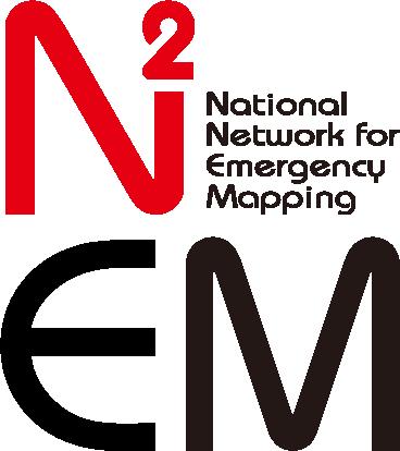 N²EM Webサイトを公開しました