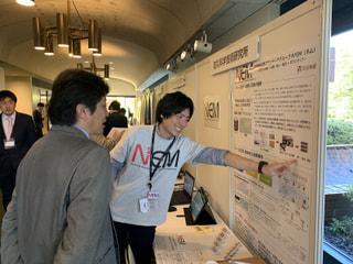 2019年 GITA-JAPAN 第30回 コンファレンスにブースを出展しました