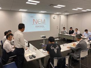 第1回N²EM総会を開催しました。