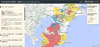 台風15号対応:千葉県内の断水状況と給水所情報をオープンデータ化しています